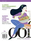 OOF international magazine (2018). Vol. 4: Il codice degli abbinamenti. Quando l'olio incontra il cibo-The pairing rules. When oil meets food