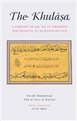 The Khulasa: A summary of Abu 'Isa at-Tirmidhi's Ash-Shama'il al-Muhammadiyyah
