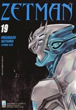 Zetman Vol. 19