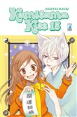 kamisama kiss vol. 15