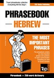 English-Hebrew phrasebook and 250-word mini dictionary