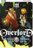 Overlord. Vol. 11
