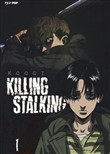 Killing stalking. Vol. 1