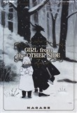 Girl from the other side. Vol. 7