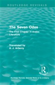 Routledge Revivals: The Seven Odes (1957)
