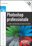 Photoshop professionale