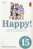 Happy! Vol. 15