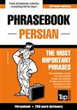 English-Persian phrasebook and 250-word mini dictionary