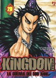 Kingdom Vol. 28