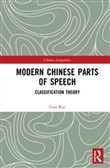 Modern Chinese Parts of Speech