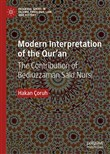 Modern Interpretation of the Qur'an