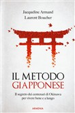 Il metodo giapponese