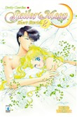 Pretty guardian Sailor Moon. Short stories. Vol. 2
