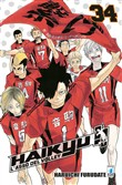 haikyu!!. vol. 34
