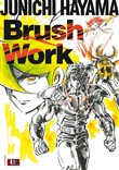 Brush work. Ediz. italiana