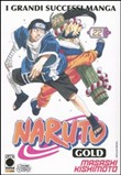 naruto gold. vol. 22