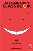 Assassination classroom. Vol. 7: L' ora dell'isola