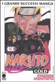 naruto gold delux vol. 41