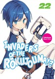 Invaders of the Rokujouma!? Volume 22