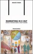 Marketing in e out