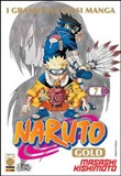 Naruto Gold. Vol. 7