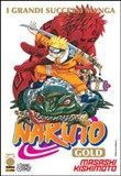 Naruto Gold. Vol. 8