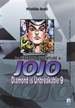 Diamond is unbreakable. Le bizzarre avventure di Jojo Vol. 26