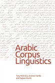 Arabic Corpus Linguistics