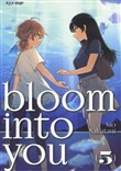 Bloom into you. Vol. 5