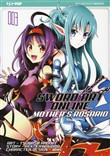 sword art online. mother'...