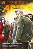Ghost in the shell. Arise. Vol. 7
