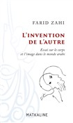 L'invention de l'autre