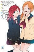 Rainbow days. Vol. 6