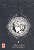 Death Note. Black edition Vol. 1