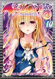 To Love Ru Darkness Vol. 10