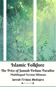 islamic folklore the pric...