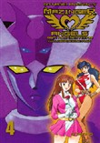 Mazinger Angels. Vol. 4