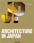 Architecture in Japan. Ediz. italiana, spagnola e portoghese