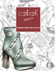 Woman shoes A/W 2019/20. Coolbook sketch. Ediz. italiana e inglese. Con CD-ROM