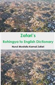 Zafari's Rohingya to English Dictionary