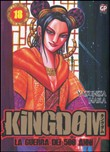 Kingdom. Vol. 18