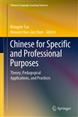Chinese for Specific and Professional Purposes