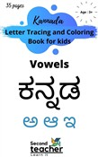 KANNADA LETTER TRACING & COLORING BOOK FOR KIDS-VOWELS(? ? ?)