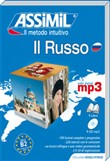 il russo. con cd audio fo...