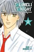Ransie la strega. Tokimeki tonight. Vol. 2