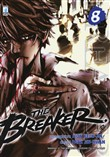 The Breaker Vol. 8