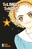 Ransie la strega. Tokimeki tonight. Vol. 3