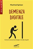 Demenza Digitale