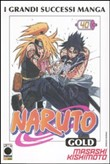 Naruto Gold Deluxe Vol. 40