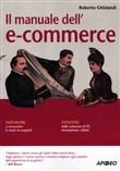 Il manuale dell'e-Commerce